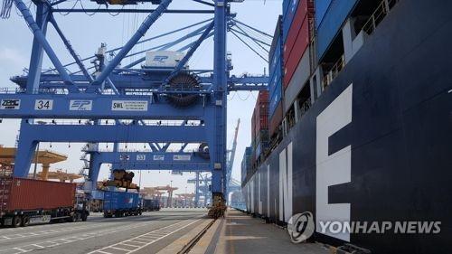 [부산소식] 해운산업 재건을 위한 정책토론회