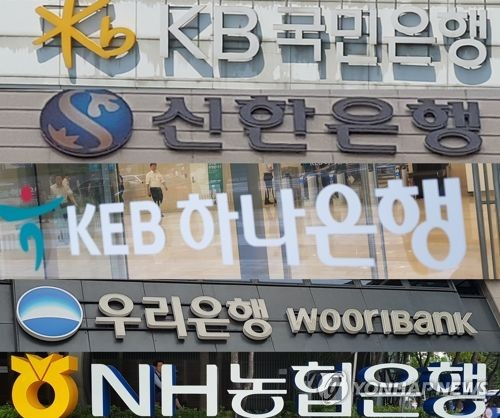 황당한 은행들…기준금리 공시 오류로 대출이자 더 받았다(종합)