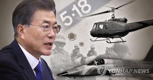 5·18 다룬 책들도 재조명…'소년이 온다' 20만부 돌파