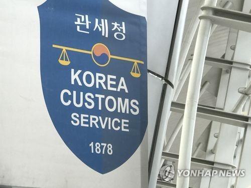 """평택항 면세점 사업장 선정 무산…""""기준 점수 미달"""""""