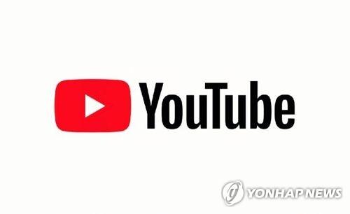 '페북 대란' 제재, 유튜브 '공짜망' 사용에 여파 미칠까