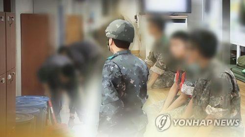 "[SNS돋보기] 軍 공관병 없앤다더니 부사관 배치…""눈 가리고 아웅"""