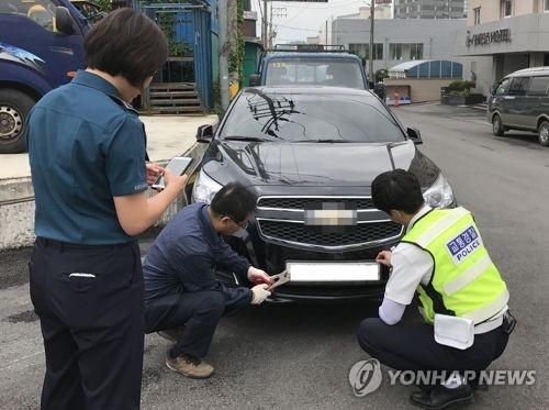 경찰, 체납 과태료 221억원 징수 나서…번호판 영치·급여 압류