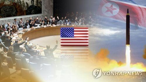 """北, 외국 정당·의회에 美비난 서한…""""반미 공동전선 나서야"""""""