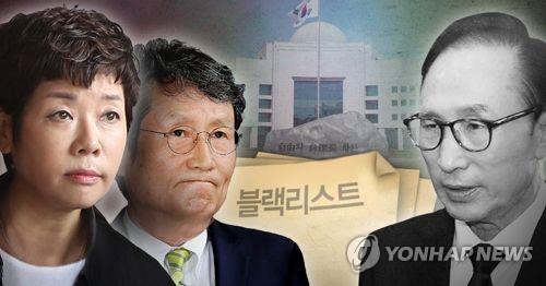 '블랙리스트' 문성근·김미화 등 이명박·박근혜 前대통령 고소