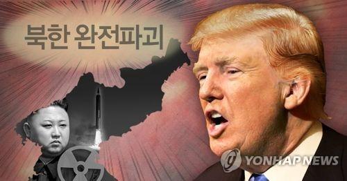 """트럼프, 힐러리의 유엔연설 비난에 """"핵무기 개발하게 해놓고…"""""""