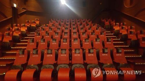 """곽상도 """"영화발전기금 지자체 지원금 절반 수도권에 편중"""""""