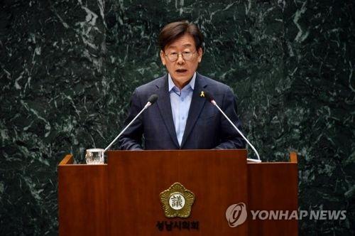 성남시, 북한선수단 빙상장 무상지원 통일부에 제안