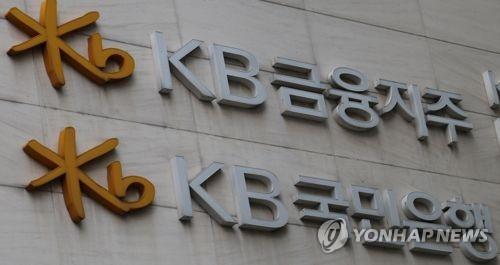 "KB금융 1분기 순익 9천682억원…""전세·자동차대출 강화""(종합)"