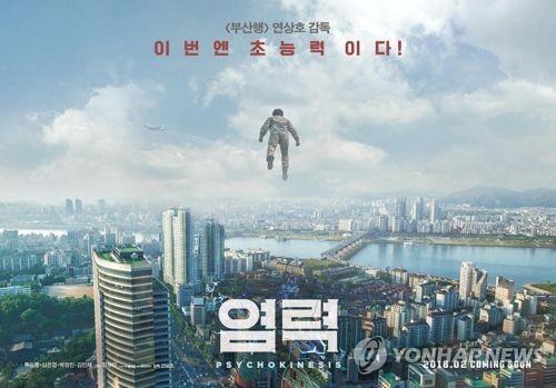 내년 한국영화 키워드는…스릴러·대형사극·남북관계