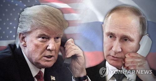 """트럼프-푸틴 전화통화…""""모두 北과의 대화·접촉 개시 지지""""(종합2보)"""