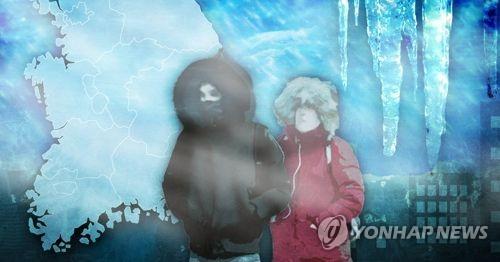 꽁꽁 언 출근길 강풍까지 맹추위…강원 철원 임남 -22.3도