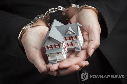 """""""상속받을 유산이 수십억""""…친구에게 판결문 보여주며 투자사기"""