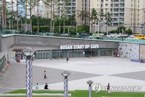 부산 스마트벤처캠퍼스 26개 청년 창업기업 배출