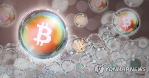 일본서 지난해 가상화폐 이용 자금세탁 의심사례 669건