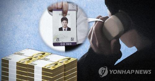 """""""보이스피싱에 이용당했다""""…의심 신고로 조직원 잇따라 검거"""