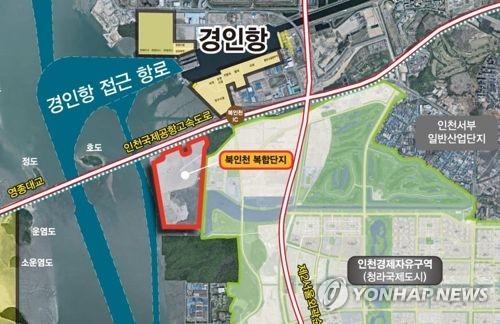인천경제청, 북인천복합단지 82만㎡ 매입 검토