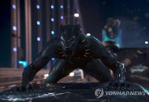 [박스오피스] '블랙 팬서' 설연휴에 250만명 봤다…압도적 1위