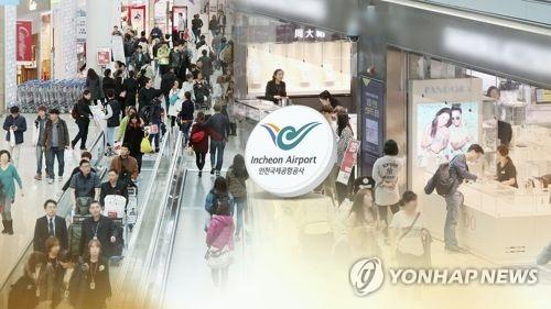 인천공항, 매출 연동 임대료 조정안 제안…면세업계 '부정적'(종합)