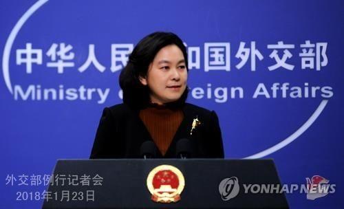 """中 """"한반도 종전선언 지지…중국 적극적 역할 원해"""""""