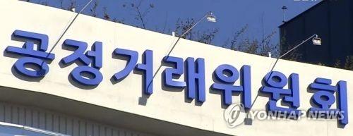 김상조 공정위 소송 패소율 9.2%…4년 만에 한 자릿수로↓