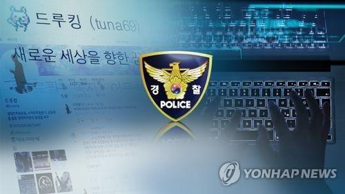 '드루킹 사건'에 총력대응 나선 경찰…전문 수사진 '총집결'