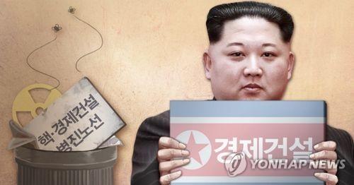 """北'핵·미사일 실험중단'에 中언론 """"미국 성의 보일 차례"""""""