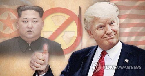 """트럼프 '北 비핵화합의'에 설왕설래…미언론 """"발표문엔 없는데"""""""