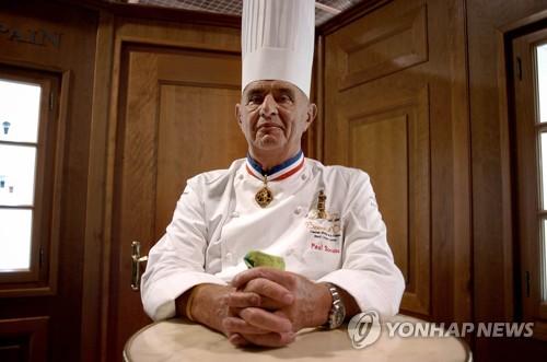 프랑스 요리계의 '교황' 폴 보퀴즈 별세