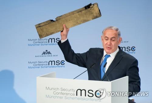 이스라엘-이란, 뮌헨 안보회의서 설전…양국 대표 연이어 연설