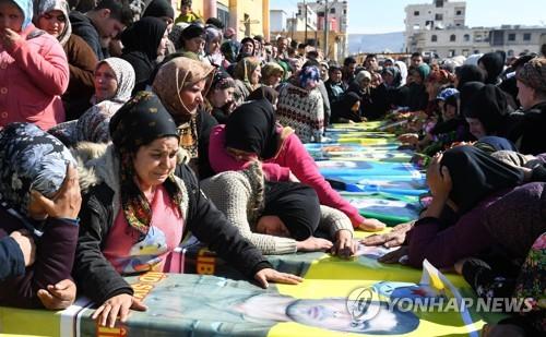 EU, 24·25일 브뤼셀서 제2차 시리아 지원회의 개최
