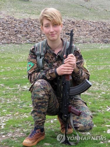 쿠르드반군에 합류한 영국 여성 전사, 터키군 공격에 사망