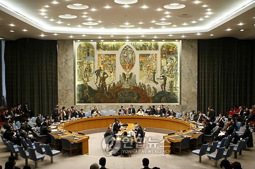 """유엔인권이사회 앞두고 """"북한 ICC 기소해야"""" 보고서 발표"""
