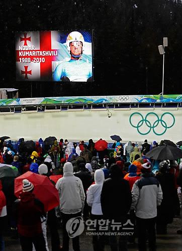[알고보세요] '사망 사고 4차례'…죽음을 부른 동계올림픽