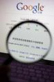 中, 외국기업 인터넷 단속 고삐…VPN 해외 본사로만 허용
