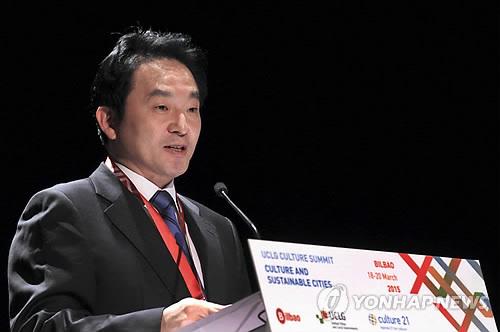세계지방정부연합 문화정상회의 5월 제주서 열린다