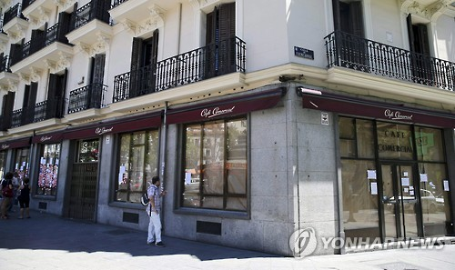마드리드 '카페 코메르시알' 개점 130년만에 새단장