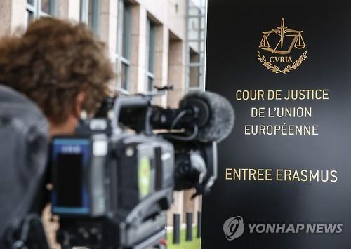 """유럽사법재판소 """"對러시아기업 제재 유효""""…당분간 제재 유지"""
