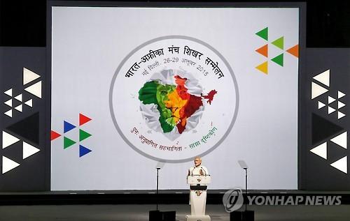 중국 '일대일로' 맞선 인도, 아프리카에 '러브콜'