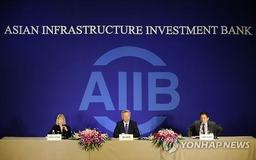 中 주도 AIIB, 캐나다 등 13개 회원국 추가…ADB 추월