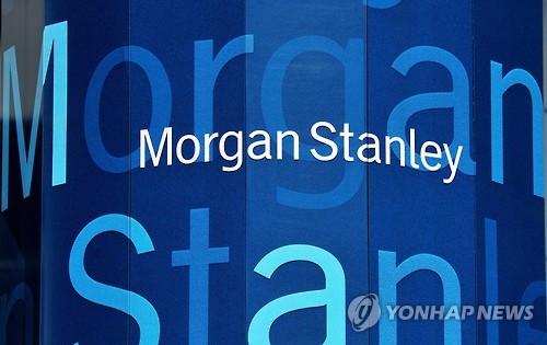 모건스탠리 '어닝 서프라이즈'…채권거래 매출 골드만삭스 추월