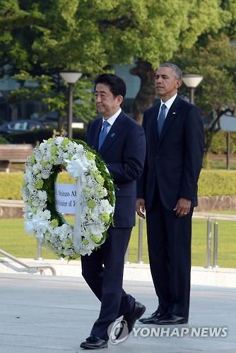 두얼굴의 일본…'핵무기철폐' 주장하며 '핵무기금지협상'엔 반대
