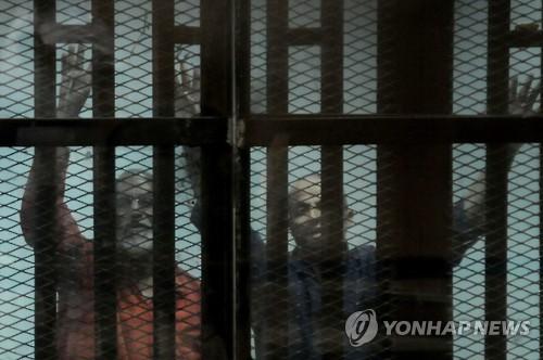 이집트 법원, 무슬림형제단 지도자에 종신형 확정