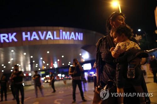 '45명 사망' 이스탄불공항 테러 재판 시작…피고 40% 러 국적