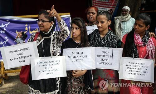 """인도 무슬림 """"이혼 세번 외치면 이혼"""" 사라질까…고법 위헌 판결"""
