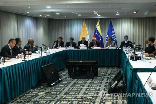 베네수엘라 야권 교황청 중재 대화 잠정 불참…정치범 석방 요구