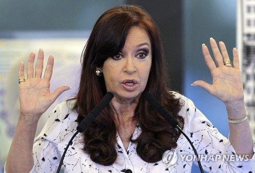 아르헨 법원, 페르난데스 전 대통령 환율조작 재판 출두명령