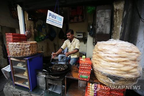 소프트뱅크, 인도 전자결제업체 페이티엠에 1조5천억원 투자