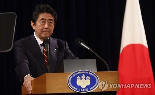 아베, 새해 시정연설서 '전쟁가능한 일본' 개헌 의지 밝힌다