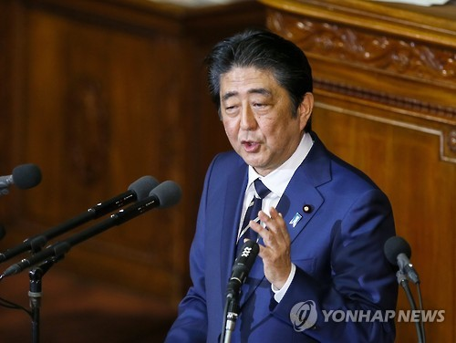 日 독도침탈 시도 노골화…교과서 '독도는 일본땅' 주장 확산